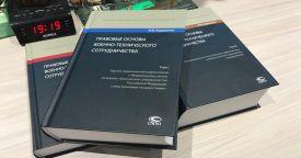 «Рособоронэкспорт» раскрыл секреты увеличения экспорта оружия в условиях санкций