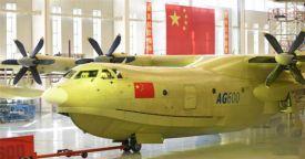 В Китае построен самый большой в мире самолет-амфибия