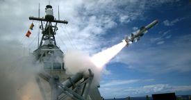 """ВМС США установили ракетный комплекс """"Гарпун"""" на фрегат """"Коронадо"""""""