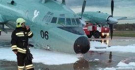 Ил-38 ВМС Индии успешно приземлился с нераскрытой стойкой шасси