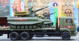 Новейшие образцы российских ВиВТ продемонстрированы на репетиции Парада Победы в Москве