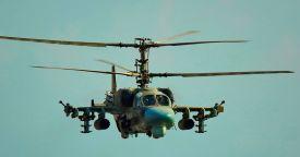 Российский вертолет Ка-52 потерпел катастрофу в Сирии