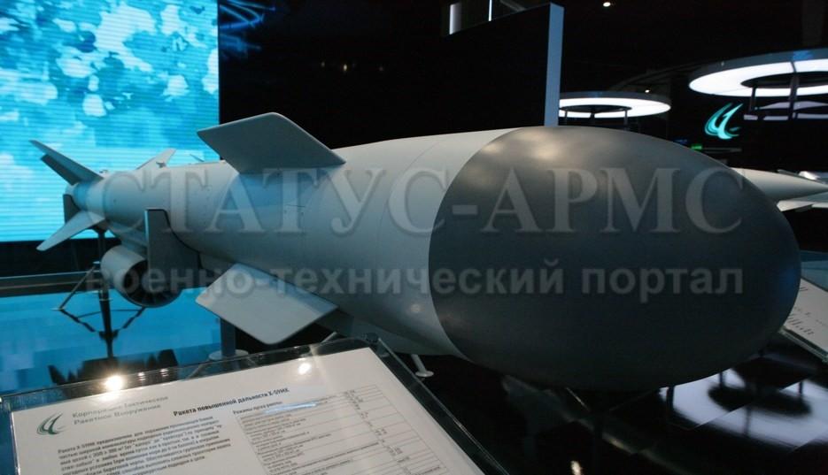 Х-59МК