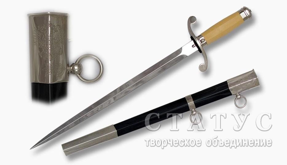 Кортик ГЕНЕРАЛЬСКИЙ (Россия)