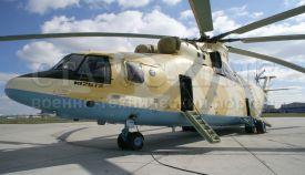 МИ-26Т2
