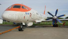 ИЛ-114ЛЛ