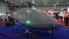 ТАРК-7002